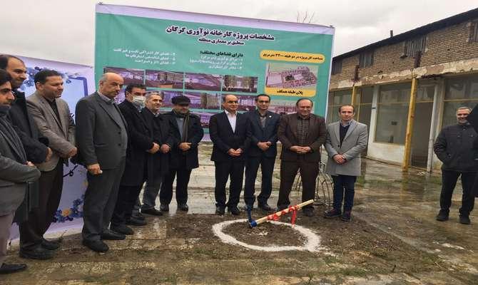 کلنگ نخستین کارخانه نوآوری شهر گرگان بر زمین زده شد