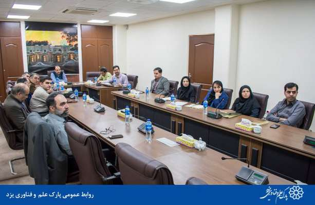 گزارش تصویری دوازدهمین جلسه شورای مدیران پارک علم و فناوری یزد در سال ۹۸