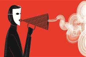 در برابر شیوع رسانهای بایستیم