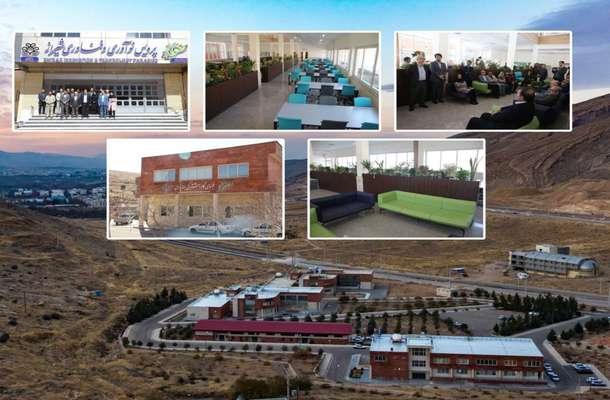 بازدید استاندار فارس از پردیس نوآوری و فناوری شیراز