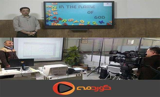 آموزش در روزگار کرونا در استان کردستان به یکی از شرکتهای مستقر در پارک علم و فناوری کردستان واگذار شد