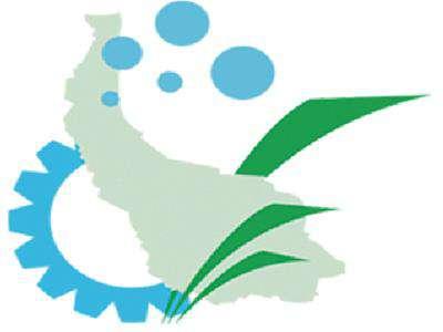 معرفی نمایندگان موضوع بند ۳ ماده ۲۴۴ قانون مالیات های مستقیم