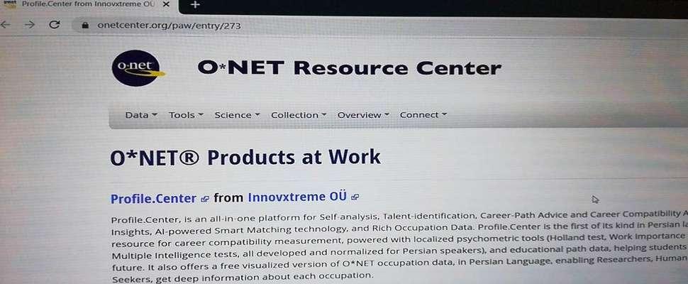 پروفایلسنتر در فهرست رسمی همکاران مرکز اطلاعات استاندارد مشاغل اونت (O*NET)