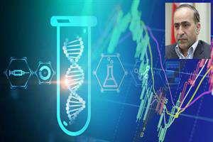 صعود به قلههای جهانی علمی