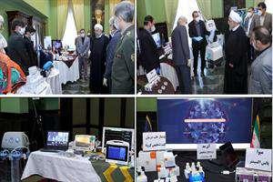 رییسجمهوری از نمایشگاه دستاوردهای داخلی حوزه مقابله با بیماری کرونا بازدید کرد