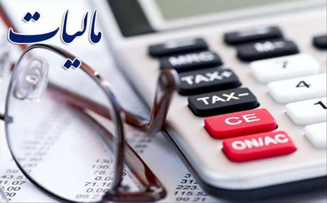 تمهیدات سازمان امور مالیاتی برای فعالین اقتصادی با توجه شیوع ویروس کرونا