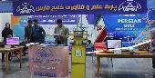 اجاره بهای واحد های فناور بوشهر مشمول تخفیف ۵۰ درصدی شد