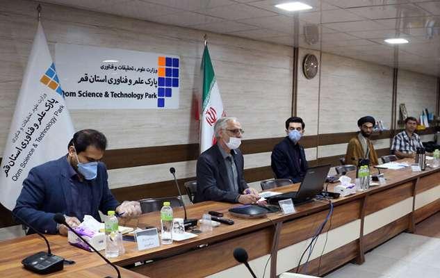 رتبه سوم فناوران پارک علم و فناوری استان قم در تولید مواد ضدعفونیکننده