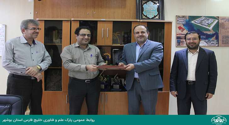 انتصاب رئیس اداره خدمات فنی و تخصصی پارک علم و فناوری خلیج فارس
