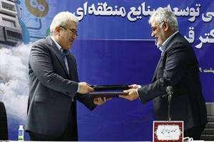 قرار داد راه اندازی نخستین دانشگاه فناوری کشور منعقد شد