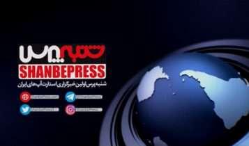 اخبار اکوسیستم استارتاپی ایران در هفته دوم اردیبهشت ۹۹