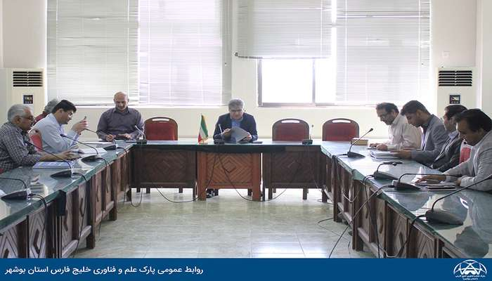نشست رئیس پارک علم و فناوری خلیج فارس با  رئیس پژوهشکده میگوی کشور برگزار شد