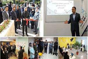گامی برای حرکت به سوی تهران هوشمند؛ سومین مرکز نوآوری و فناوری شهر هوشمند افتتاح شد