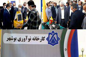 حرکت رو به جلو زیستبوم نوآوری؛ ستاری: استان بوشهر با کمک دانشبنیانها به قطب فناوریهای نفت و گاز تبدیل میشود
