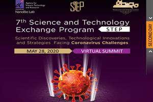 نشستی علمی و فناورانه؛ همکاریها برای حل چالش کرونا گسترش یافت