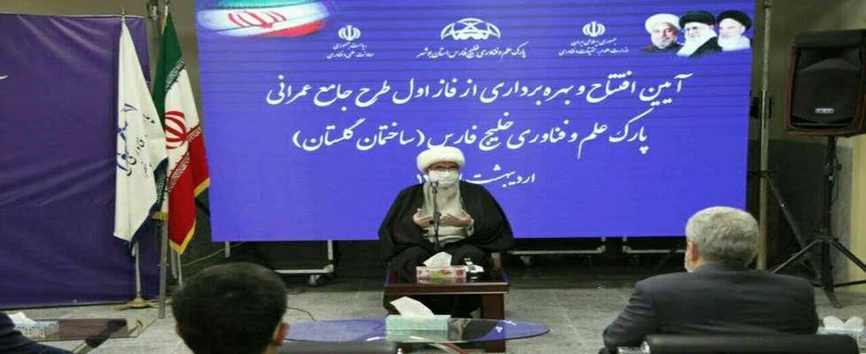 گزارش تصویری سفر معاون علمی و فناوری رئیس جمهور به استان بوشهر (قسمت ادوم)