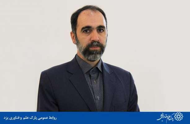 انتصاب مسئول دفتر مالکیت فکری و انتقال تکنولوژی پارک علم و فناوری یزد