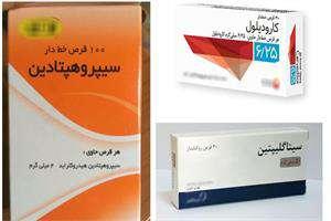 ایرانساخت| تولید مواد موثره دارویی راه را بر خروج ارز بست