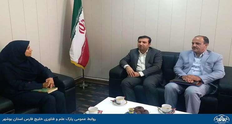 نشست معاون فناوری و نوآوری پارک علم و فناوری خلیج فارس با رئیس نمایندگی وزارت امور خارجه در استان بوشهر برگزار شد