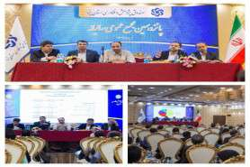 مجمع عمومی عادی و فوق العاده سالیانه صندوق پژوهش و فناوری استان یزد برگزار شد