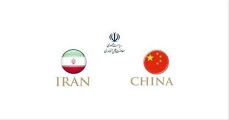 فراخوان  دور پنجم حمایت از فعالیتهای پژوهشی مشترک محققان ایران و چین آغاز شد