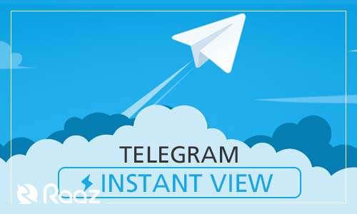 Instant View در تلگرام چیست؟