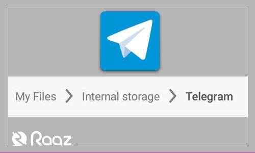 حذف شدن و برگرداندن چت ها و عکس ها و ویدئو ها در تلگرام