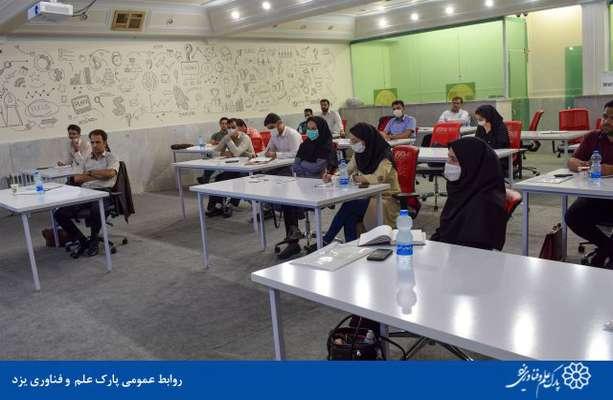 گزارش تصویری برگزاری دوره آموزشی «اهمیت منابع انسانی در تعالی سازمان» در پارک یزد