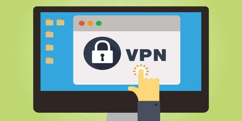 امکان دسترسی به  VPN
