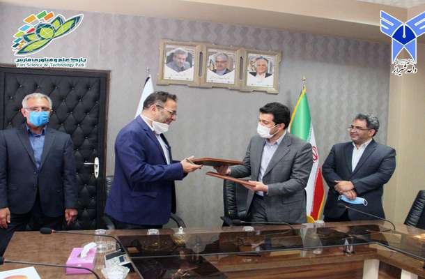 امضاء تفاهم نامه همکاری بین پارک علم و فناوری فارس و دانشگاه آزاد اسلامی واحد شیراز