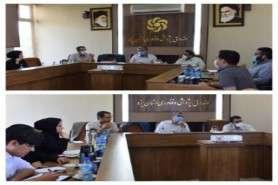 برگزاری میز پذیرش تسهیلات ۲۱ شرکت دانش بنیان استان یزد