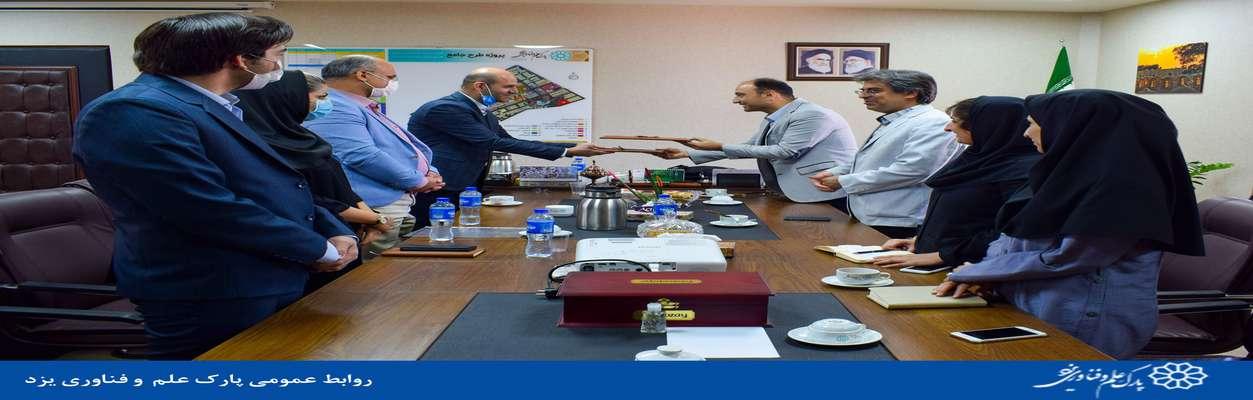 امضای تفاهم نامه همکاری میان شرکت تکچی شرق و پارک یزد