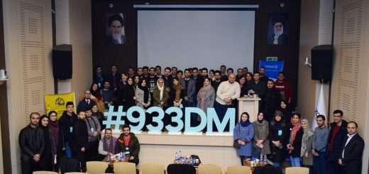 حواشی رویداد ۹:۳۳ دیجیتال مارکتینگ: آیا تبریز به مدفن رویدادهای فناوری تبدیل میشود؟