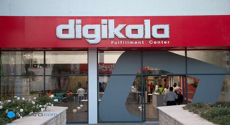 گزارش سال ۱۳۹۸ دیجیکالا منتشر شد؛ در بزرگترین فروشگاه آنلاین ایران چه میگذرد؟