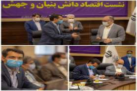 در سفر معاون علمی و فناوری رئیس جمهور به استان یزد صورت گرفت: