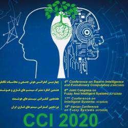کنگره مشترک هوش محاسباتی ۲۰۲۰  برگزار گردید