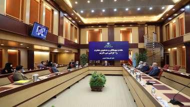 ۱۵ هکتار از اراضی دانشگاه قم به پارک علم و فناوری استان تخصیص یافت