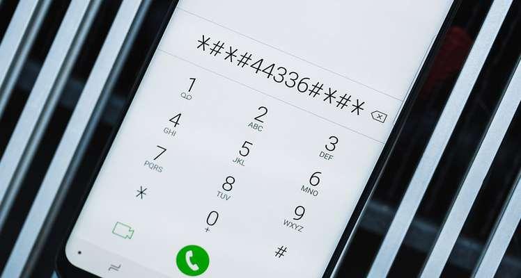 کدهای مخفی گوشی های اندرویدی