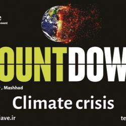 رویداد TEDxKouhsangiAve Countdown