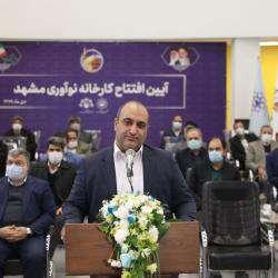 کارخانه نوآوری نمونه بارز تلاش برای ایجاد بازآفرینی در مشهد است