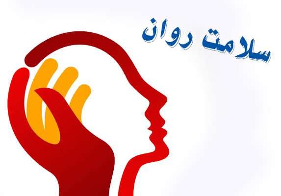 اطلاعیه طرح ملی غربالگری سلامت روان دانشجویان ورودی کلیه مقاطع مختلف تحصیلی ۱۴۰۰-۱۳۹۹ نیمسال اول و دوم
