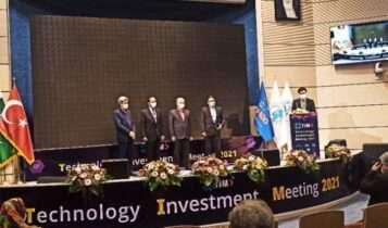 سومین رویداد TIM۲۰۲۱ نشست سرمایهگذاری فناوری برگزار شد