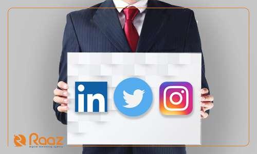 چگونه با شبکههای اجتماعی برند شخصی بسازیم؟