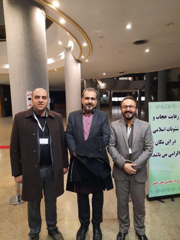 حضور شتاب دهنده شاهکار در هفتمین همایش ملی مدیران فناوری اطلاعات