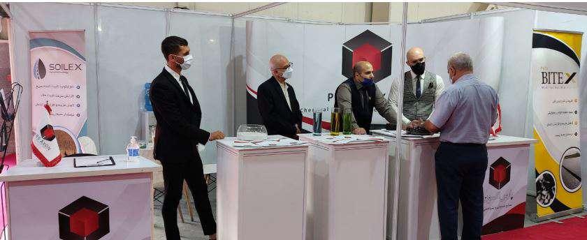 شرکت پارس اکسون در نمایشگاه بین المللی قیر و آسفالت، حضوری موثر داشت