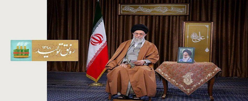رهبر معظم انقلاب اسلامی سال ۱۳۹۸ را سال «رونق تولید» نامگذاری کردند؛