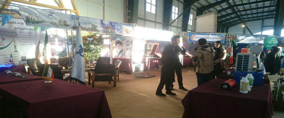 افتتاحیه نمایشگاه دستاوردهای چهل ساله انقلاب اسلامی ایران
