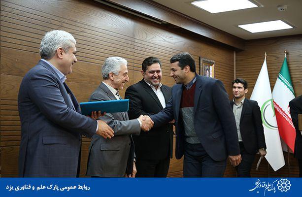 اختصاص خط اعتباری ۵۴۰ میلیارد ریالی به صندوق پژوهش و فناوری استان یزد
