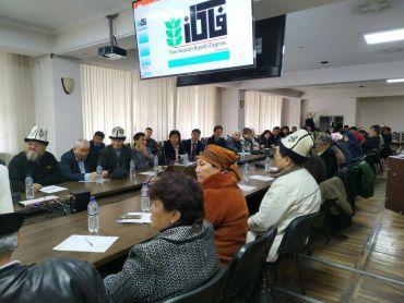 فعالیت بین المللی واحد های فناور پارک علم و فناوری کرمانشاه؛ برگزاری نشست معرفی محصولات شرکت فناوران کاشت زاگرس در کشور قرقیزستان