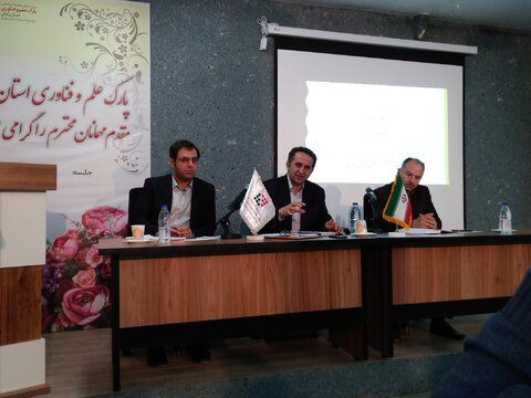 رئیس پارک علم و فن آوری استان زنجان: پارک علم و فنآوری زنجان به توسعه کارآفرینی و تکنولوژی میاندیشد
